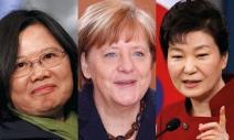 女性改寫世界政治
