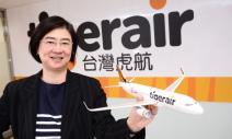 台灣虎航》最常使用、最想擁有的廉價航空