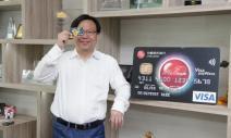 中國信託》最常使用、最想擁有的信用卡