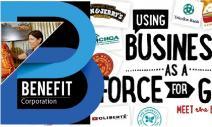 什麼是B型企業?
