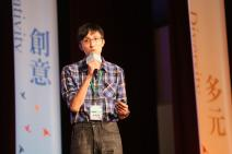105年教育部青年政策論壇:年輕人也有出聲的權利