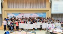 青年高峰會、數位服務種子培力營 新北號召青年參與