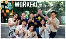 WorkFace創業社群