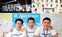 H.Spectrum