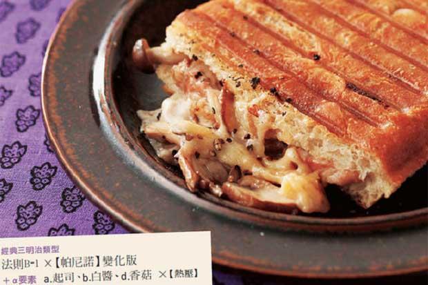 三明治好朋友,5種抹醬奶油口味