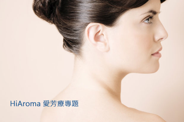 秋冬肌膚問題多,芳療保養重點告訴你