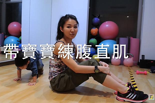 比仰臥起坐更簡單,卻更有效、更安全的腹肌運動