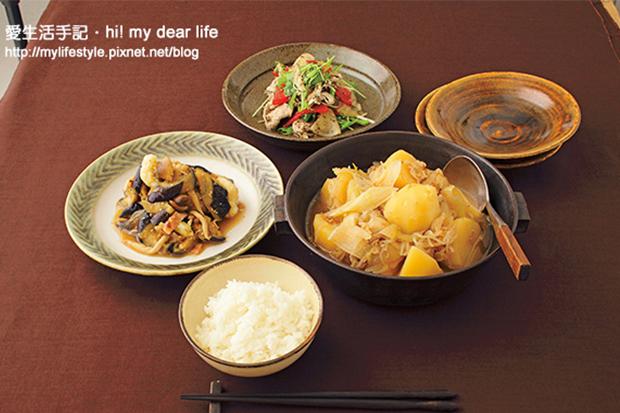 秋季菜色,味道清爽柔和的日式馬鈴薯燉肉