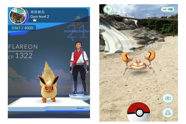 你今天寶可夢(Pokemon Go)了嗎?