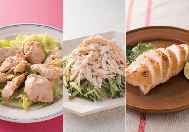 一個人的食光:3 道美味雞胸肉料理