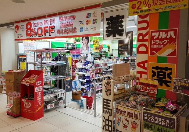 日本買眼藥水注意!專家:2 種成分頻繁使用傷眼睛