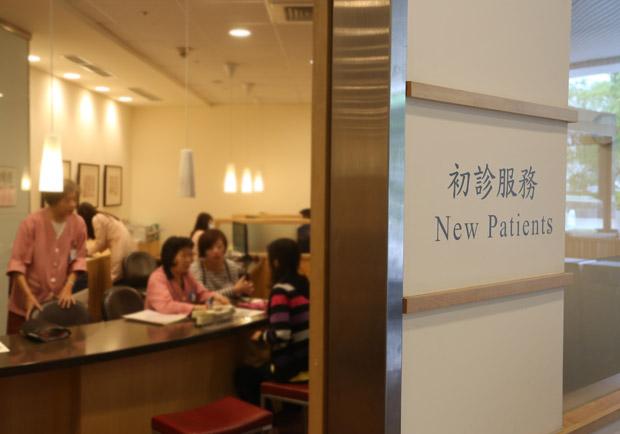 台灣人的腸道已不堪虐待,腸癌發生率世界第一