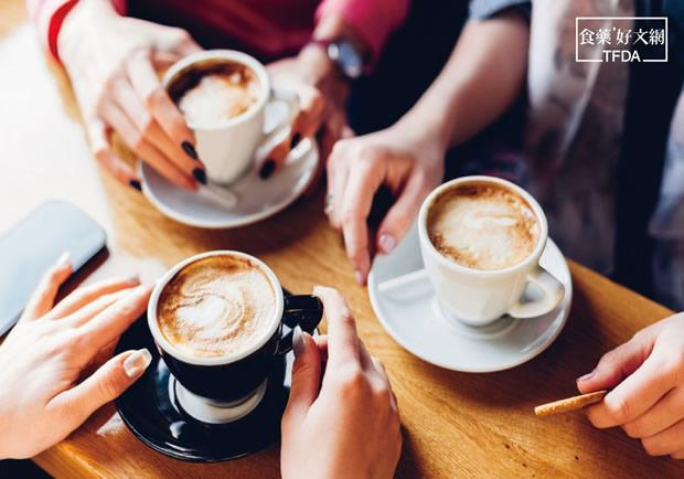 喝咖啡會造成骨質疏鬆,這是真的嗎?