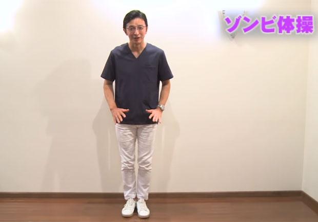 抑制體內發炎,日本醫學博士自創「體內消防操」助身體回春