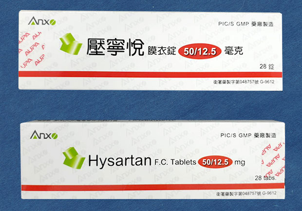 降血壓藥問題頻頻, 藥師建議仍不應貿然停藥