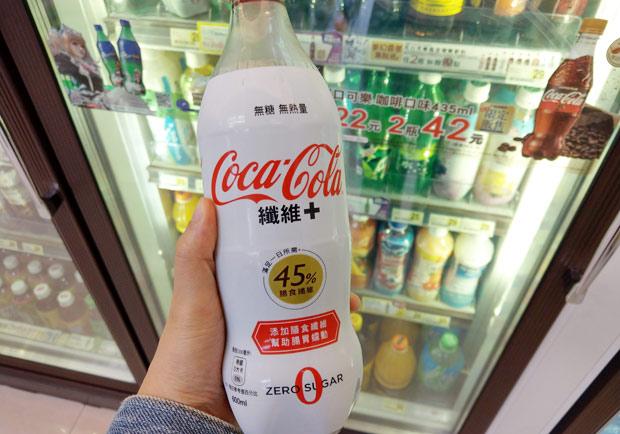 號稱能補充膳食纖維,白色可樂中的「難消化麥芽糊精」是什麼?