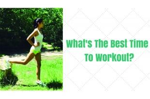 什麼時間運動最好呢?別再說你沒時間了