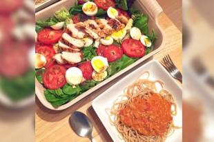健康低脂食譜分享:烤雞沙拉&番茄肉醬義大利麵