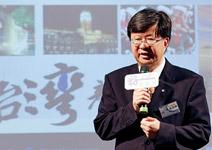 產官學描繪2025年 台灣10大生活產業