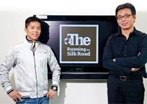 9000公里長征 華人企業家的集體壯舉