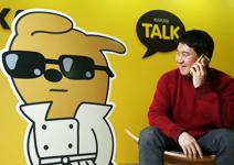 獨占市場93% 讓韓國人不再打電話、傳簡訊