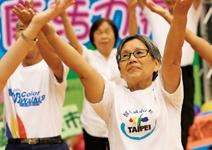 10萬阿公阿媽動起來,打造樂齡新台灣