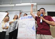 政治逆襲, 青年參政新勢力崛起