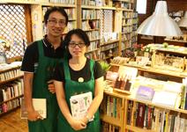偏鄉的「獨立書店」,不只是書店