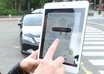 Uber叫車爭議多,亟待法律規範