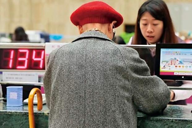 投資理財「老人化」,類定存保單熱銷