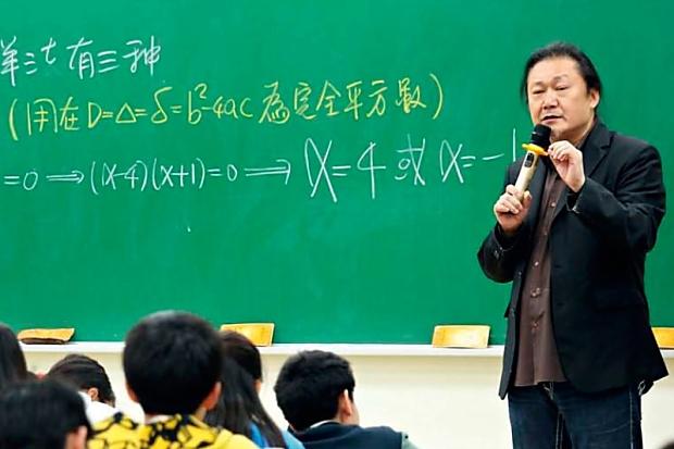 不死做習題,帶領偏鄉孩子「思考」數學