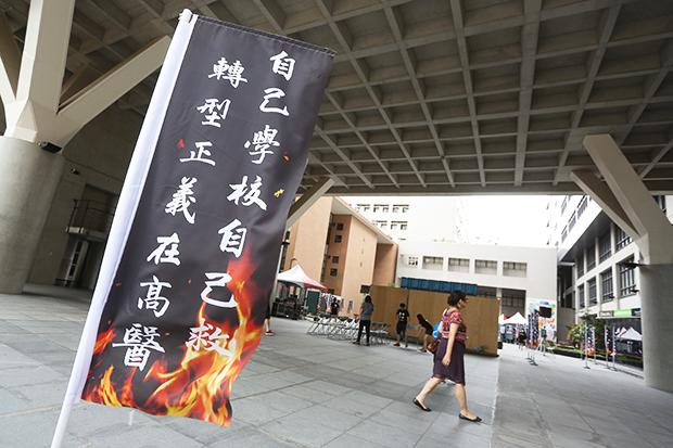 台灣私校大崩壞,86萬師生權益被掏空?