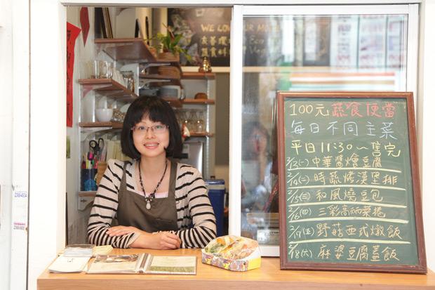 台灣米結合小農蔬食 用吃的力量友善環境