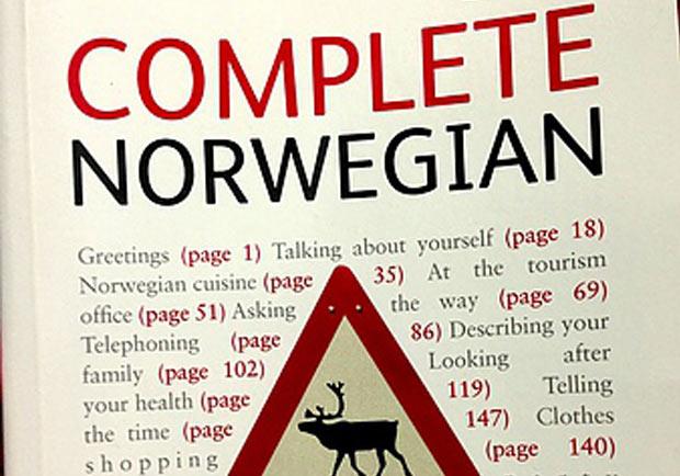 「不負責挪威語教室」 第一回:Hei!