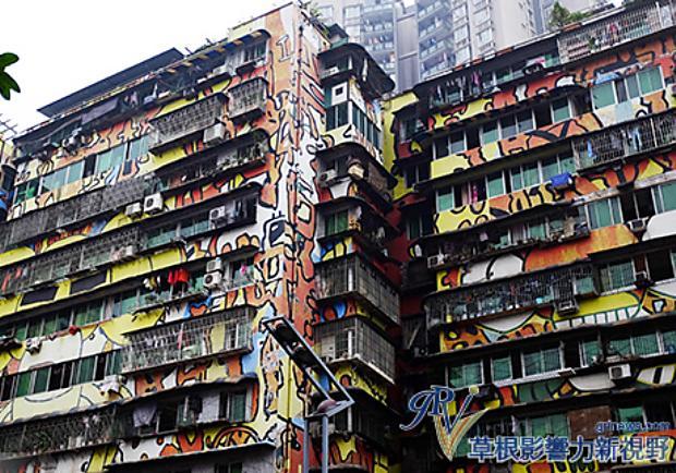 隱身中國重慶!看見世界最大的塗鴉作品