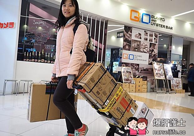 台北東京一日生活圈之旅!泡湯、購物、爽吃全攻略(上)