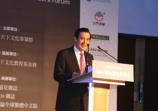馬英九:搭建穩固經濟平台,培養三柱頂立人才