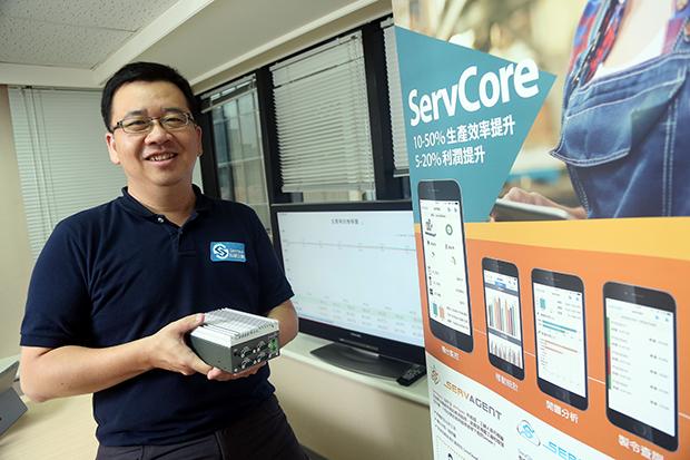 開發小巧「智造盒子」 幫客戶抓出生產線隱疾