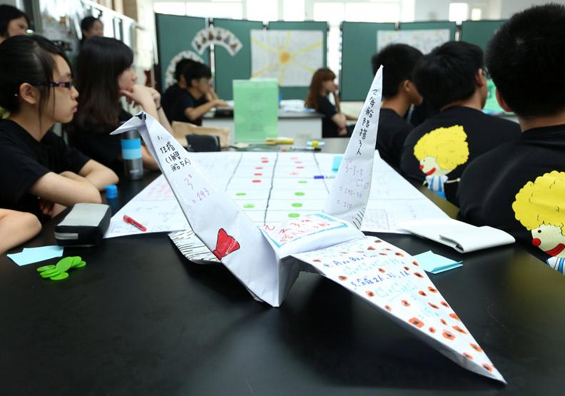營造教學情境 讓學數學變好玩