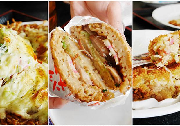 常上日本電視的公路休息站餐廳:拉麵披薩、漢堡、可樂餅!