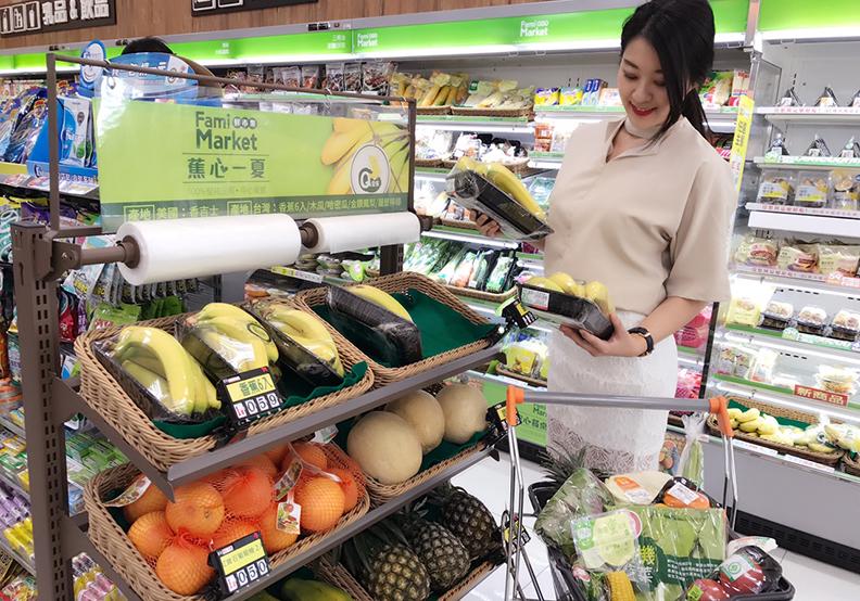 到便利商店也能買藥買菜!全家積極測試新店型