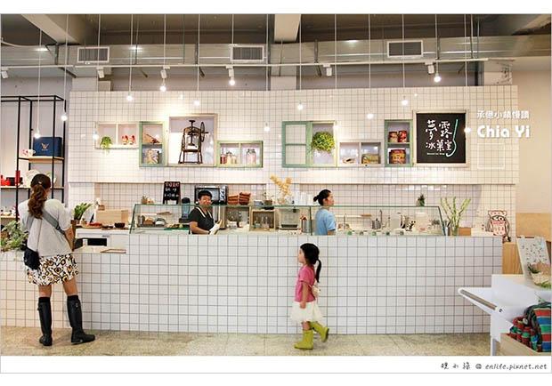 縮小版的台南林百貨?來承億小鎮慢讀感受書香與好味道
