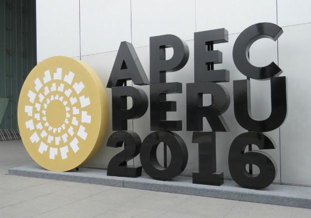 APEC領袖宣言:對抗所有形式的保護主義