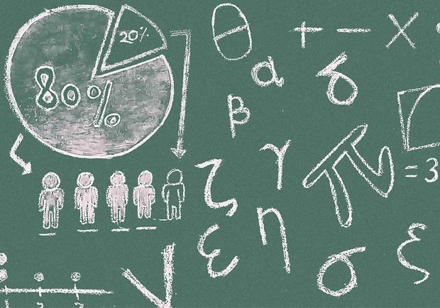 台生數學全球第四!最新TIMSS成就調查出爐