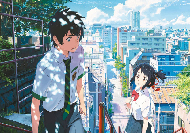 動畫「你的名字」加持 日本小鎮發觀光財
