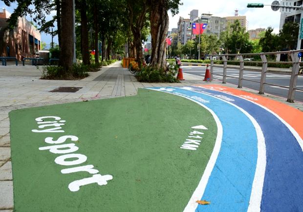 一起用設計改造臺北生活景觀