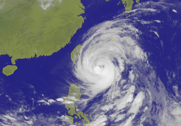 【颱風公告】9/28(三)活動提醒