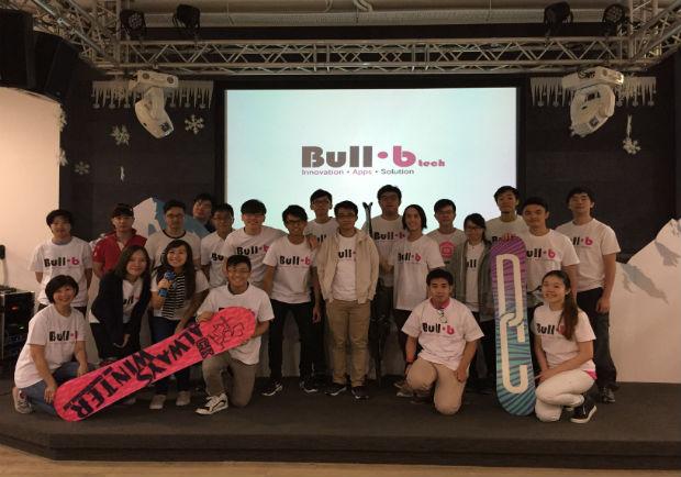 玩創新‧解碼香港年輕創科新力量