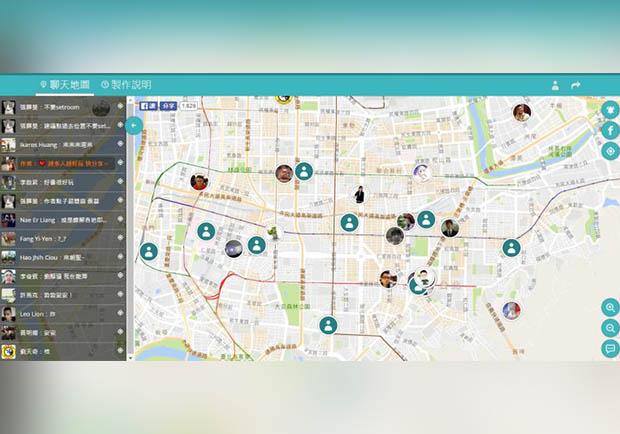 不抓寶,改抓路人動態?台灣人推出 Google Map 版的「聊天地圖」
