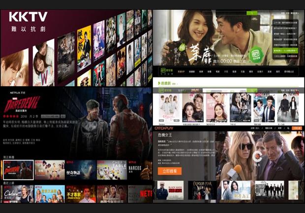 要追劇嗎?先看2016年台灣線上影音誰最紅?